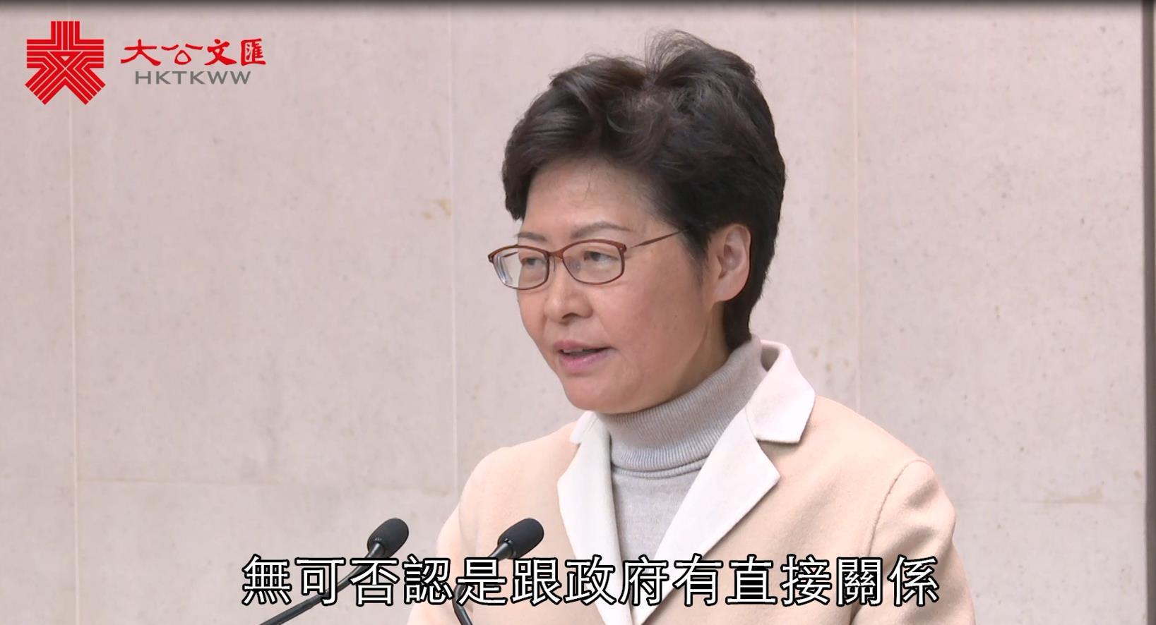 林鄭月娥:政府會繼續聆聽長期努力的政黨意見