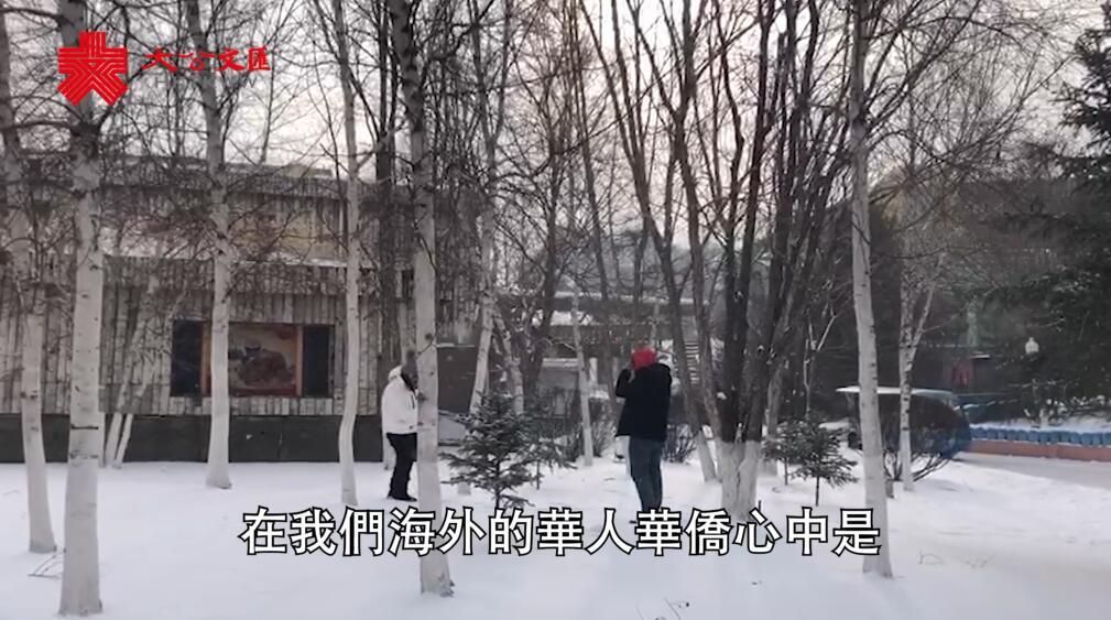 海外華文傳媒合作組織參訪長影集團