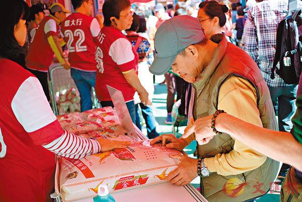 ■有展商推出1元泰國香米福袋,顧客細心注視。 香港文匯報記者  攝