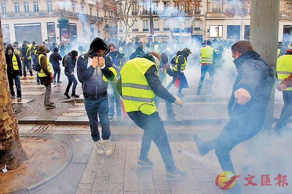 ■法國警方曾多次使用「突圍彈」應對「黃背心運動」。 網上圖片