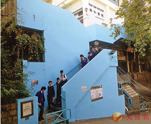 ■香港華仁書院昨日如常開放,讓學生回校上課及考試。
