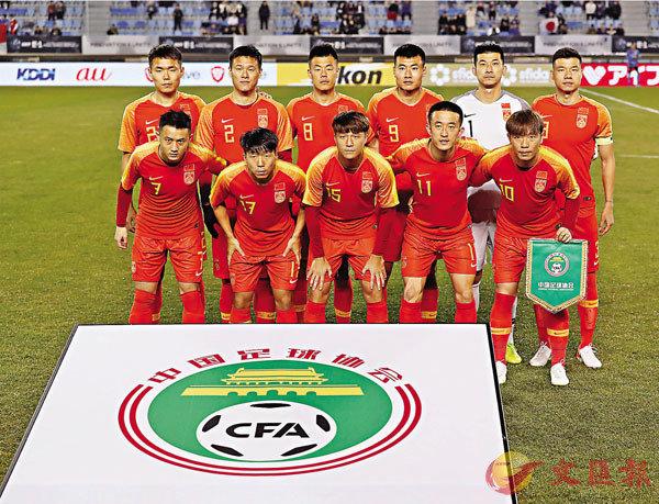 ■國足有力以一場勝利完結今屆賽事。  路透社