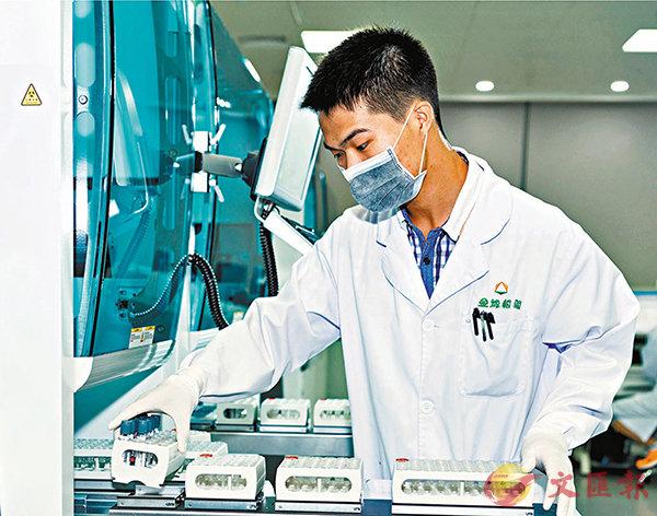 ■粵港澳發揮各自的醫療優勢,將有利提高大灣區傳染病診療水平。 香港文匯報記者方俊明 攝