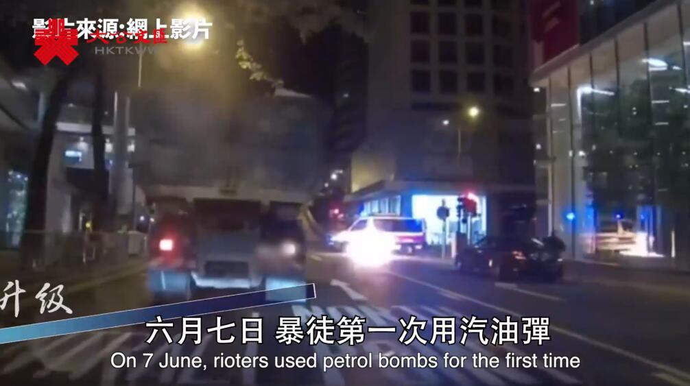 香港警方社交媒體發布短片 回顧2019止暴制亂情況