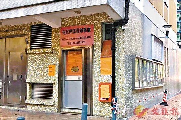 ■業委會拒絕將何民傑退租的舖位租予陳緯烈。 網上圖片
