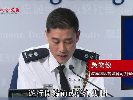 警方幾日行動合計拘捕420人 最小只有12歲