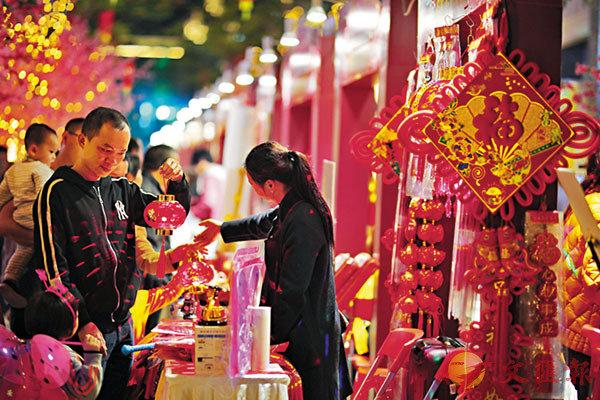 ■今年到廣東可以過一個極具嶺南特色的新年假。 網上圖片