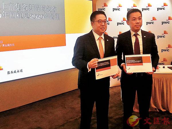 黃煒邦(左)表示隨�茠�里巴巴來港作第二上市,料今年起將陸續有更多中概股回流香港上市,惟估計單一股份集資額將難以超越阿里巴巴約1,000億元的規模。右為黃金錢。 香港文匯報記者岑健樂  攝