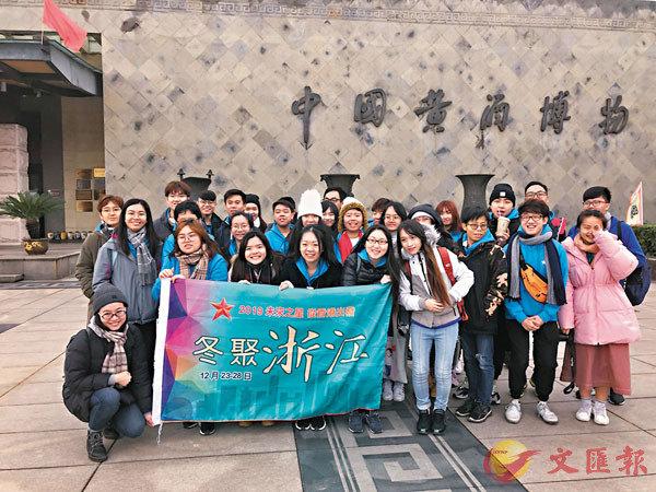交流團在黃酒博物館前合照。香港文匯報記者王莉  攝