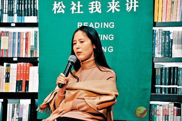 ■付秀瑩做客鄭州松社書店。