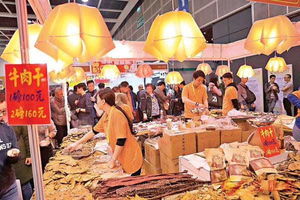 ■冬日美食節生意額出乎意料地比預期好。 資料圖片
