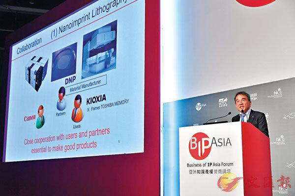 ■長澤健一以該公司幾項知識產權合作,來說明向其他公司開放技術可以換來的價值。