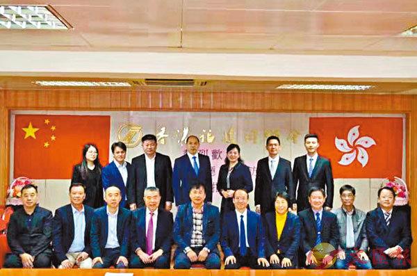 ■福建省商務廳一行走訪香港福建同鄉會,共商交流閩港合作。