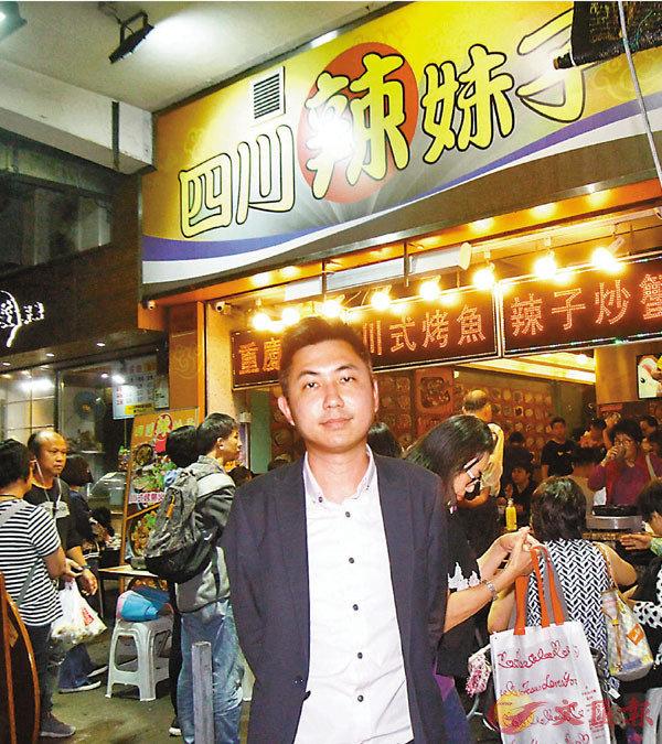 ■陸先生特意邀請了兩名朋友前來光顧,以表支持。 香港文匯報記者  攝