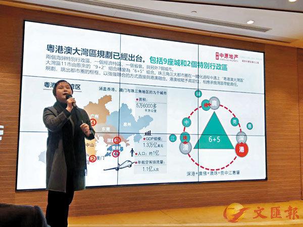 ■張倩曄表示,修例風波促使部分港人轉移資產風險,加速到大灣區購房。