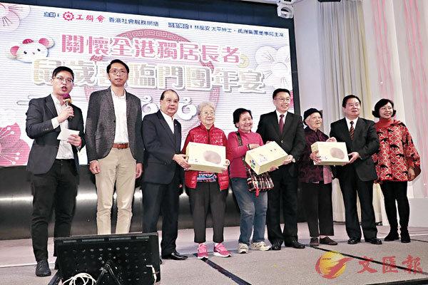 工聯會舉行第二場長者團年宴,並向長者送上禮物。 香港文匯報記者  攝