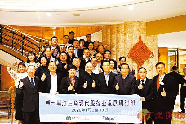 ■香港培華教育基金會主席霍震寰與「第一期紅三角現代服務業發展研討班」成員合影。