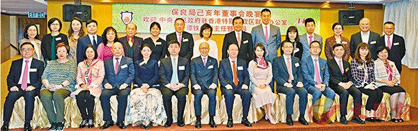 譚鐵牛與保良局主席馬清楠等24位董事會成員、顧問局成員、歷屆主席、保良局行政班子等會面交流。