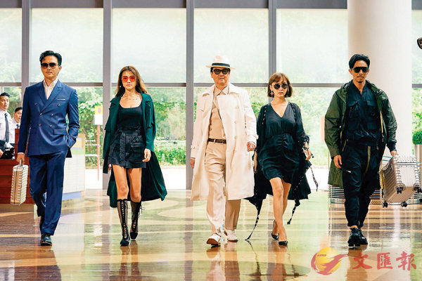 ■ 《家有囍事2020》台前幕後全香港班底。