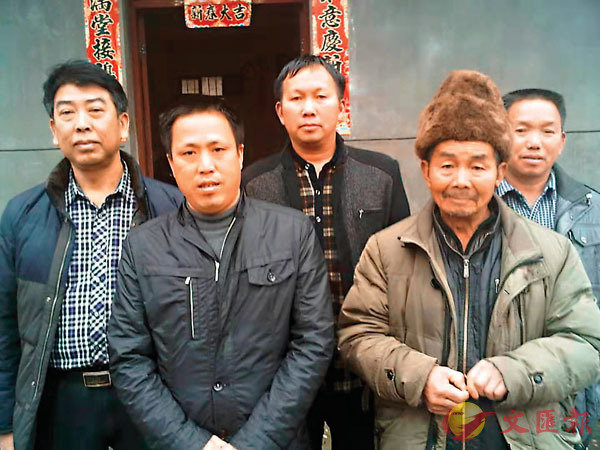 ■2015年,大坪鄉香爐山村一行5人來到上杭橋,這是兩村村民第二次見面。受訪者供圖