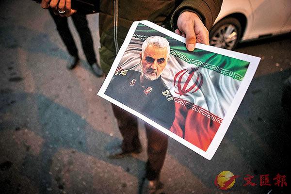 ■伊朗悼念遭美軍襲擊的「聖城旅」指揮官卡西姆.蘇萊馬尼。 資料圖片
