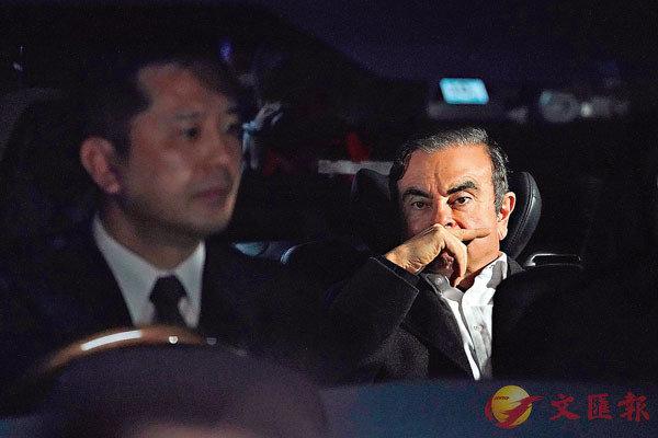 ■日產前董事長戈恩棄保潛逃,從日本輾轉抵達黎巴嫩。 資料圖片