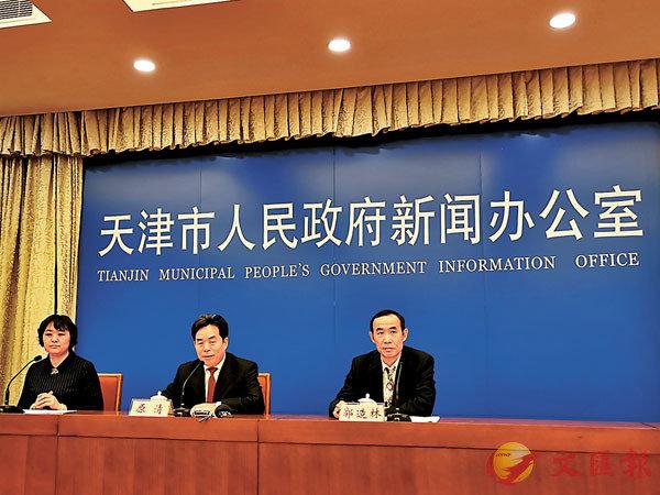 ■天津發佈「46條措施」。香港文匯報記者張聰  攝
