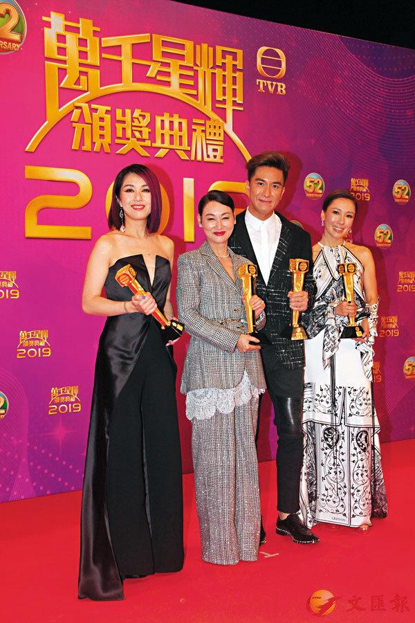 ■左起:楊千嬅、惠英紅、馬國明及李施嬅都是水瓶座。