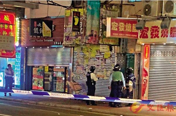 ■警方在旺角通菜街利民大廈發現懷疑爆炸品。  網上圖片