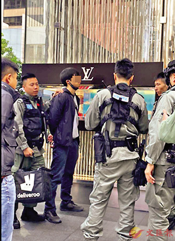 ■網傳集會現場附近,一名外賣速遞員被捕。 網上圖片