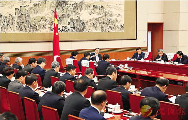 ■ 1月13日,國務院總理李克強在北京主持召開國務院第四次全體會議。新華社