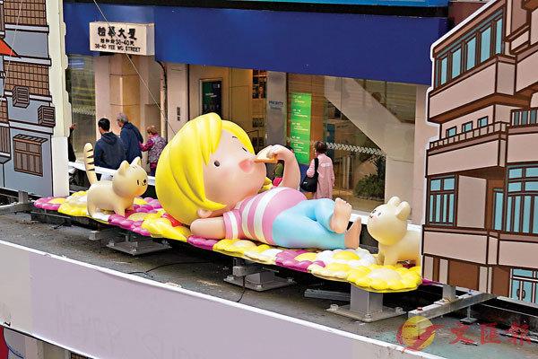■「雪晴」躺在車站頂享用早餐。中新社
