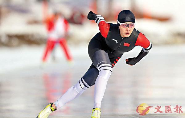 ■楊濱瑜以2分10秒93的成績獲得速滑1,500米第三名。新華社