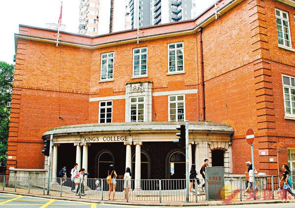■中一自行分配學位階段選校於昨日截止,其中英皇書院收表約500份,平均11.6人爭一學額。 資料圖片