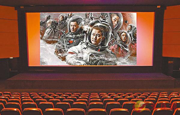 ■睇電影已經成為年輕人娛樂消遣之一。