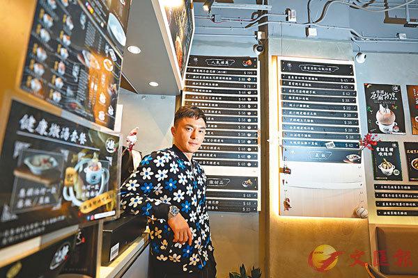 ■楊明希望自己的餐廳成為一個凝集勇氣的地方。