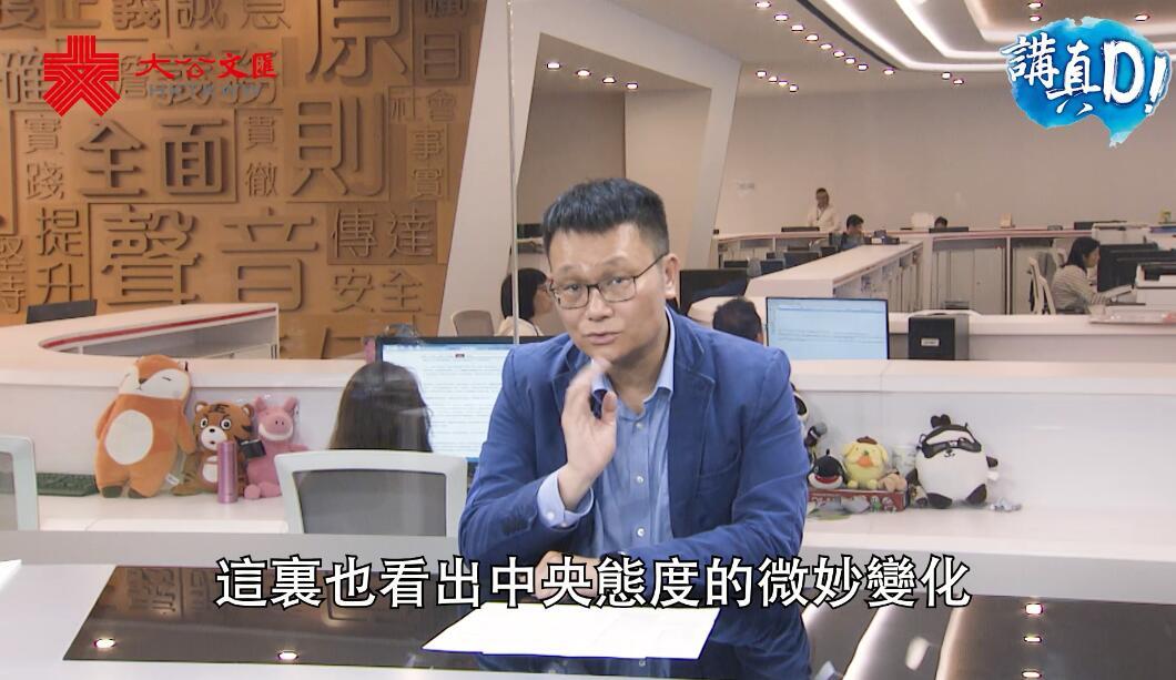 講真D | 馮煒光:履職擔當是中央對港18 萬公務員的要求