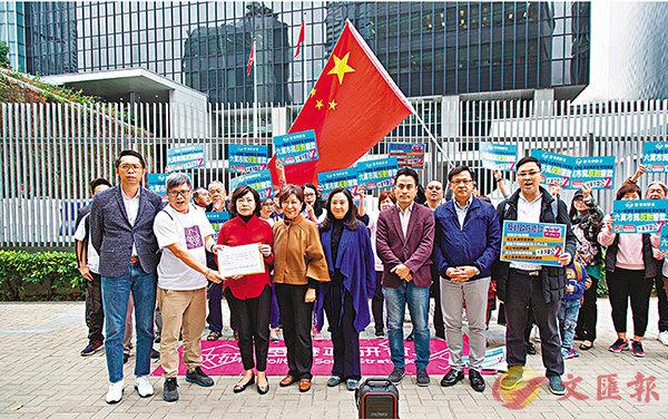 ■香港政研會昨到政府總部外請願,並向建制派議員遞交6萬名市民的簽名。