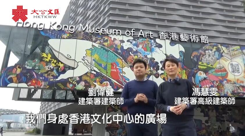 黃偉綸:香港藝術館翻新重開 將吸引更多巿民和遊客入場