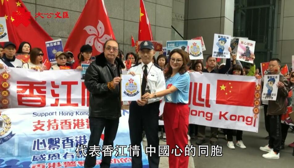 民間團體慰問20區警署:香港不能沒有警察