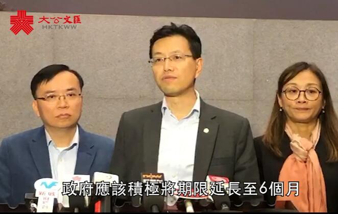 工聯會晤陳茂波:望港府關注失業問題等民生問題
