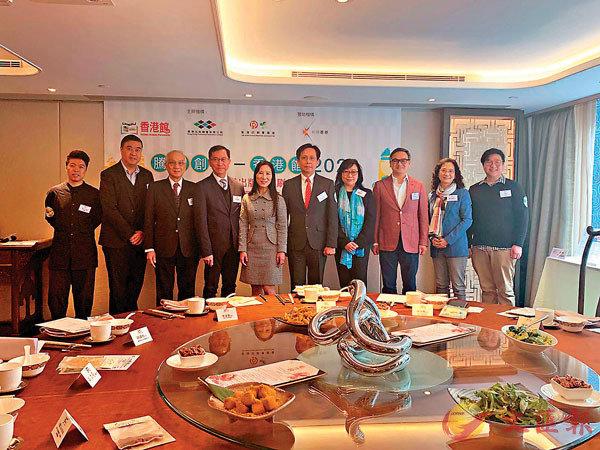 ■「騰飛創意─香港館2020」日前舉辦傳媒午宴,一眾嘉賓公佈了香港館的活動詳情。  主辦方提供