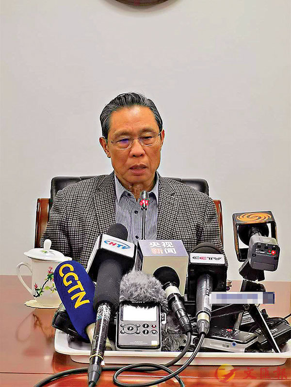 ■國家衛健委高級別專家組組長鍾南山院士接受媒體採訪。 網上圖片