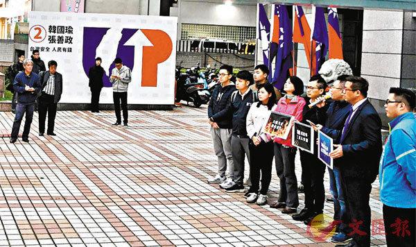 ■1月12日,黨內青壯派成員召開記者會宣佈成立「+1」聯盟,將推動中國國民黨改革。 中通社