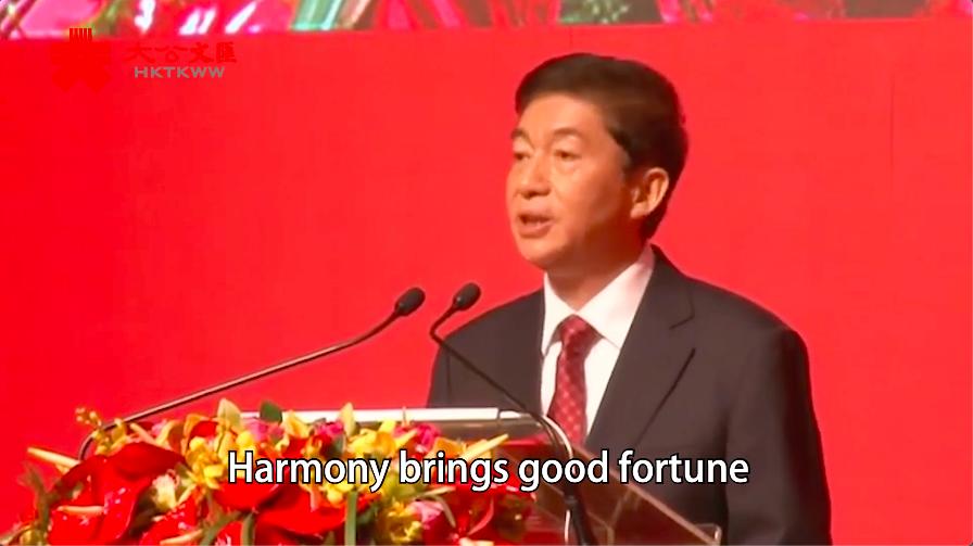 駱惠寧:共同珍惜香港這個家(英文版)