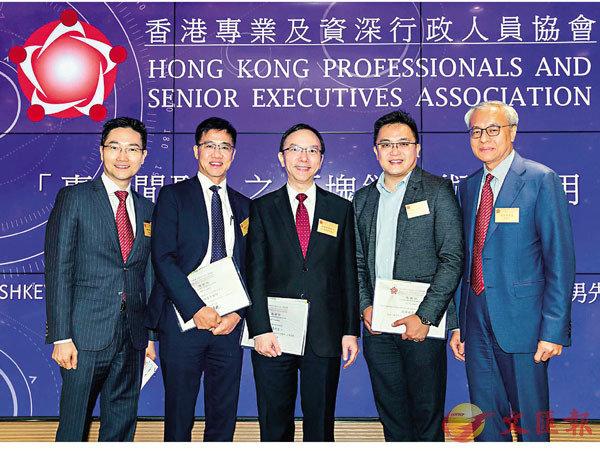 ■專資會邀請林偉喬及歐陽健男介紹區塊鏈技術與應用。