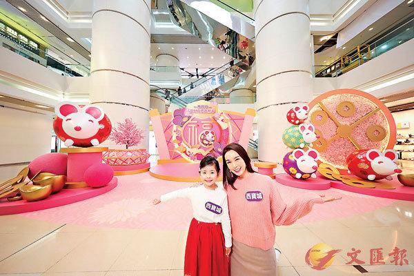 ■ 西寶城「靈鼠喜慶賀新春」