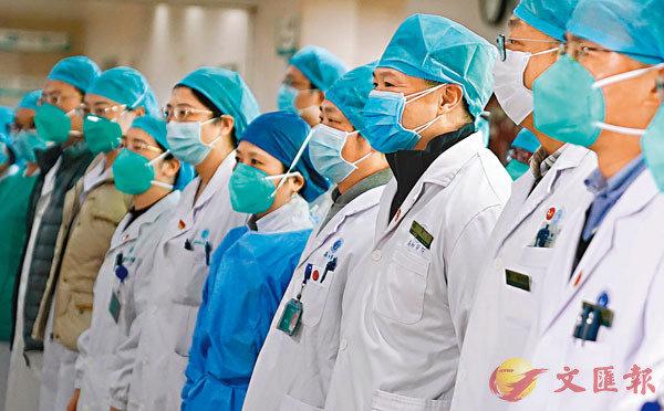 ■ 武漢的醫護人員堅守抗疫最前線。 新華社