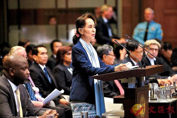 ■昂山去年12月於國際法院為緬軍辯護。 美聯社