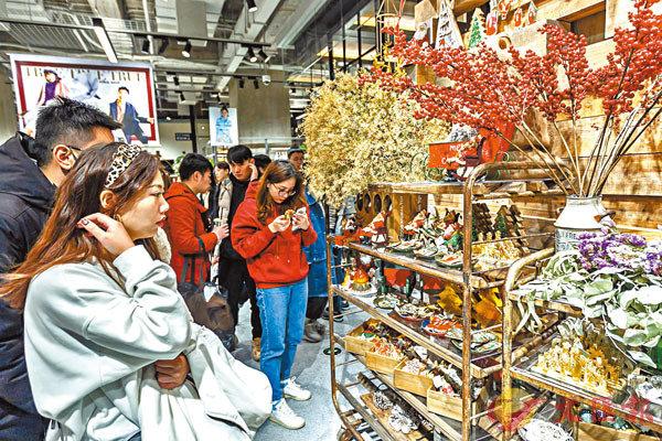 ■圖為niko and ... 內地首店在上海開幕。 資料圖片